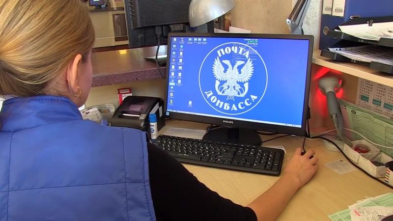 Как самому заказать товар на AliExpress, или в любом магазине РФ с доставкой в ДНР без посредников