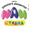 """Детский центр """"МАМ-студия"""" Химмаш"""