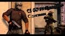 CS GO 1 Правило с Диглом