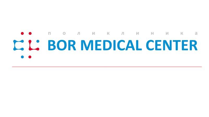 Травматология-ортопедия Bor Medical Center