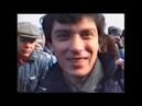 Привет из 1990го от Бори Немцова нам болванам и нашим правителям-грабителям Горбачёву-Ельцину-Путину