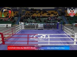 Xvi world cup of petroleum countries 2018 day1  part 2/ xvi кубок мира по боксу среди нефтедобывающих стран 2018 ханты-мансйиск