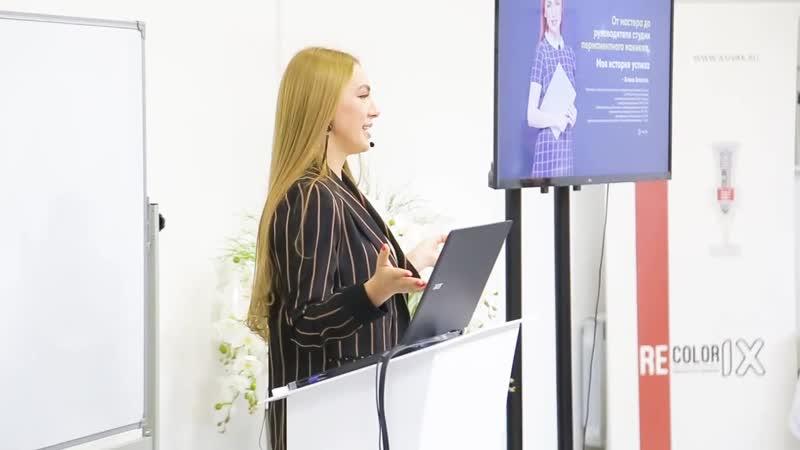 Отзывы о мини-конференции ТАТ ПМ