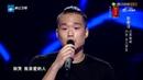The Voice of China 3 中國好聲音 第3季 2014-08-01 中國好聲音 第三季 : 耿斯汉 《美丽世界的孤儿