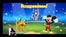 Игры на андроид обзор Disney Magic Kingdoms