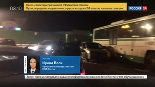 Новости на Россия 24 • По делу об убийстве сотрудника Росгвардии задержаны 8 человек