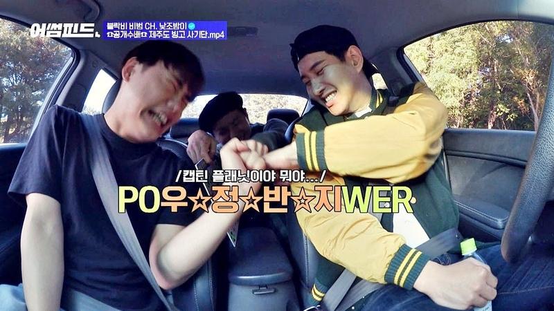 비범(B-BOMB)x현규(Hyun Kyu)x승모(Seung Mo), 감성 충만한 세 남자의 ♥우정 반지♥ 어썸피드(awesomefeed) 155