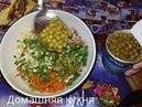 Вкусный домашний Салат оливье с колбасой