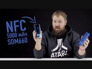 Wylsacom Распаковка_ Лучший бюджетный Android 2018 и опять от Asus!