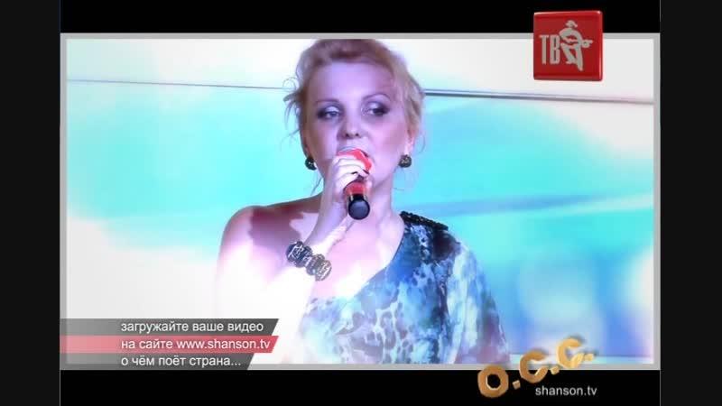 ОСС Инесса ВЕНСКАЯ