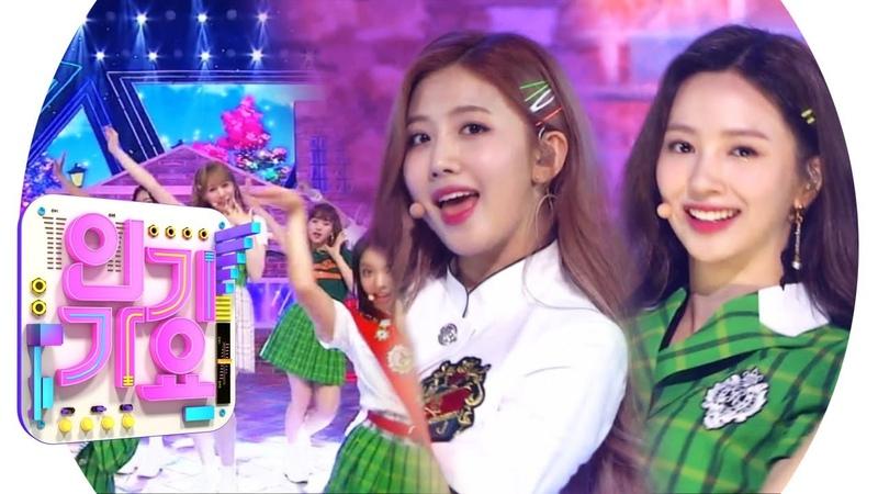 Cherry Bullet(체리블렛) - Really Really(네가 참 좋아) @인기가요 Inkigayo 20190526