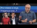 Независимых кандидатов не допустили. Москвичам есть чем ответить Блог Ходорковского 14