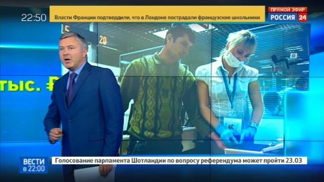 Новости на Россия 24 • Фиктивные браки превратились в прибыльный бизнес