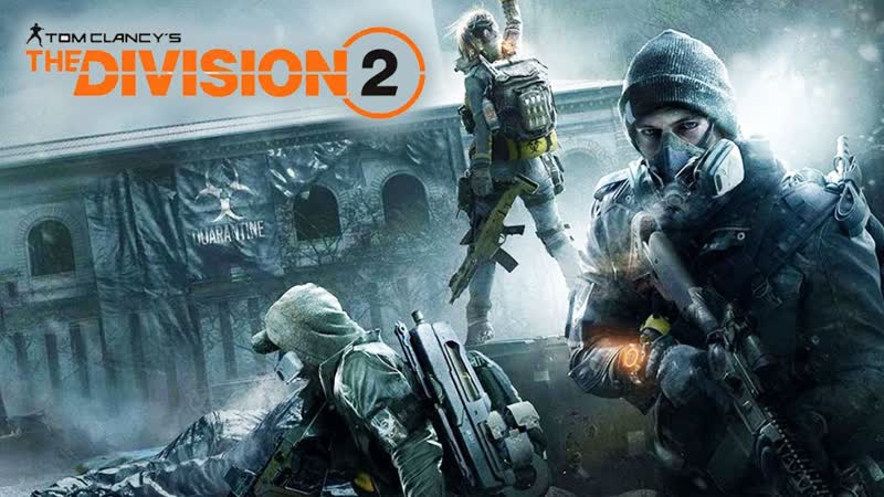🔴 Tom Clancy's The Division 2 OPEN BET Стрим 3