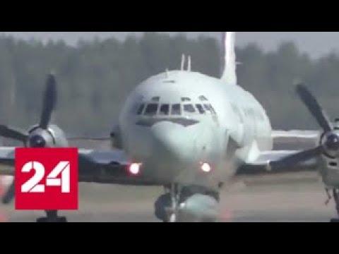 Шойгу вина за сбитый самолет полностью лежит на Израиле - Россия 24