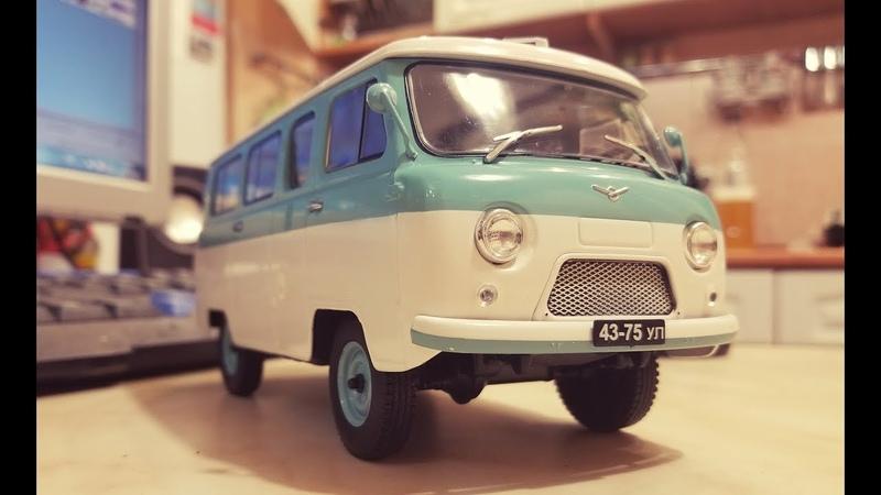 Срываем крышу! УАЗ-452В 124 Hachette Легендарные советские автомобили №20