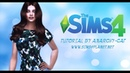The Sims 4: Простая ретекстура одежды
