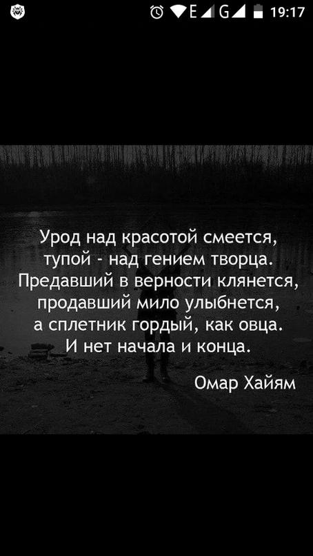 Альбина Черногубова   Раменское