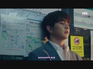 [mania] the night of seokyo - blue sky (ост возвращение бок су / bok-soo's back)
