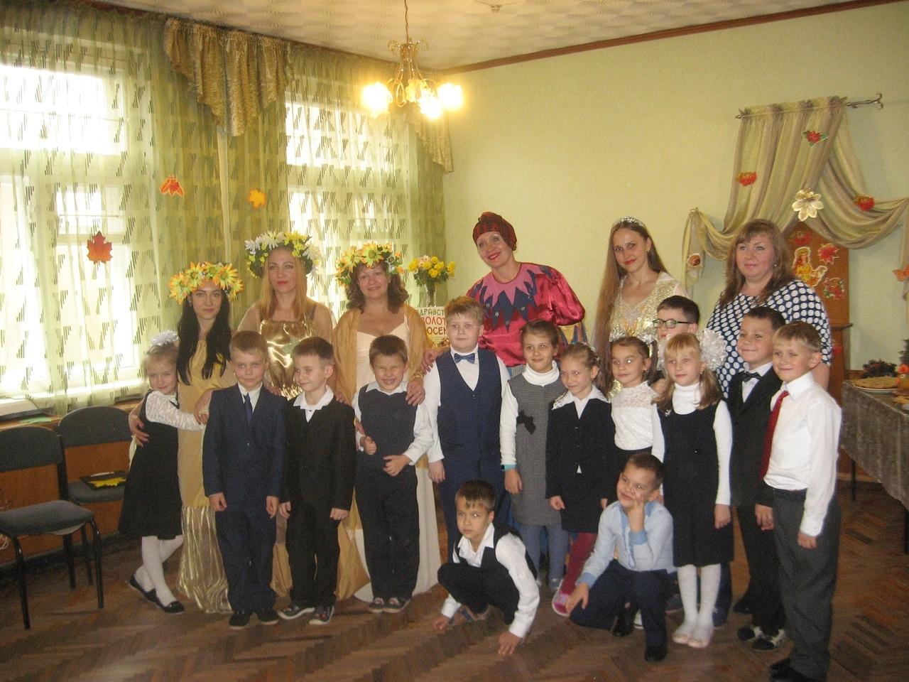 Осенние посиделки,Донецкая республиканская библиотека для детей, школа 68