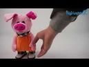 Музыкальная игрушка Пятачок С 30098 высота 30см ходит поёт песенки на русском языке в кульке