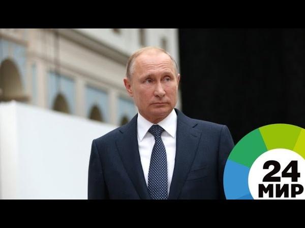 Путин поручил решить судьбу косаток из «китовой тюрьмы» в Приморье - МИР 24
