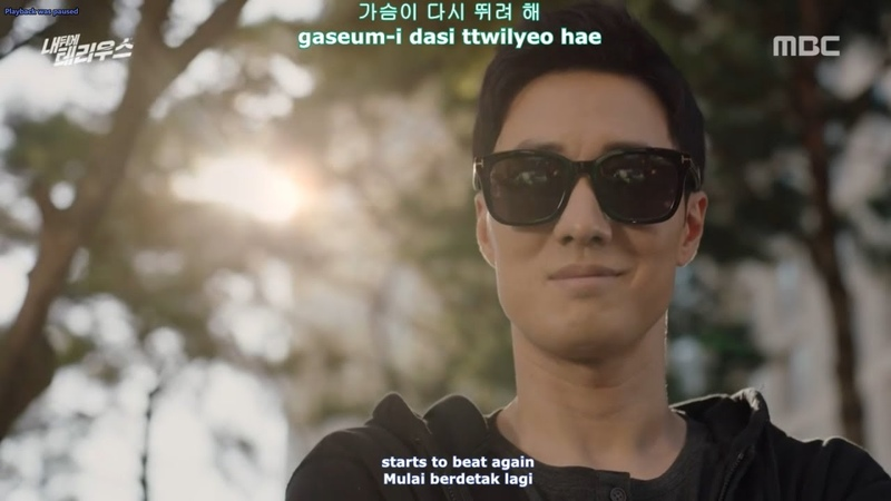 Gaho (가호) – Heart Is Beating (그렇게 가슴은 뛴다) FMV My Secret Terrius OST Part 1 Translations