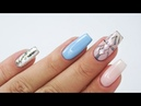 Blue geometric nails art tutorial Colours by Molly