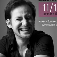 Андрей Бирин (#биринакустика)