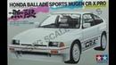 Обзор Honda Ballade Sports Mugen CR-X Pro Tamiya 1/24 (сборные модели)