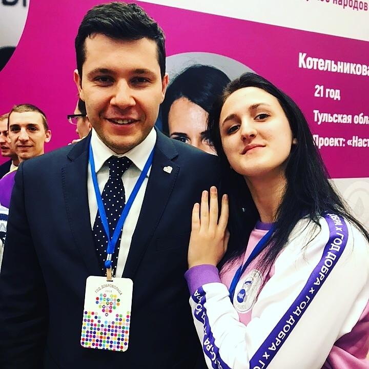 Анастасия Сорокина |