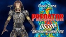 Обзор фигурки Хищника — Neca Predator 2018 Ultimate Predator Figure Review