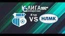 ДЮСШ-3 (87) - НЛМК (8:1), 02.09.2018, Лига Империи спорта
