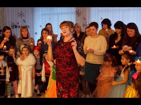Родинне Новорічне свято Родиною до Д.Мороза - (авторська робота)