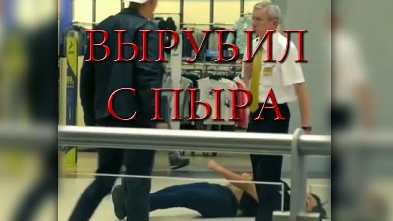 EDWARD BIL БЬЕТ ВЕРТУХУ С ПЫРА | ПОЛНОЕ ВИДЕО