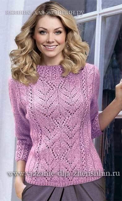 Женственный и универсальный пуловер с ажурным узором