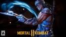 Nightwolf no Mortal Kombat 11 - Teaser de Revelação
