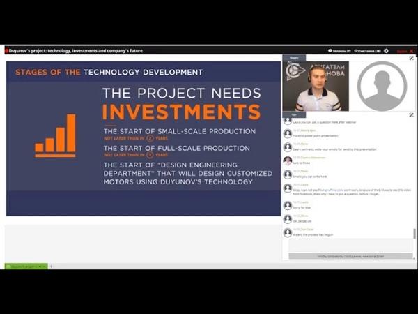 12.12. 2018 WEBINAR Presentation of Duyunov's project in English.Super !