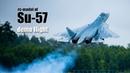Giant rc-model of Su-57 / Радиоуправляемая модель Су-57