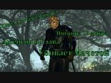 Пятница 13е игра - Джейсон 6 Глава - Убийства Мачетой
