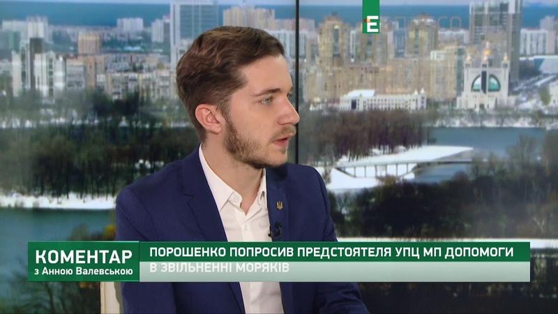 Саакян Війна не лише на сході, російсько-українська війна триває в цілому