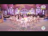 NMB48 - Jaa ne + Boku Datte Naichau yo + Talk (Utacon 2018.10.16)