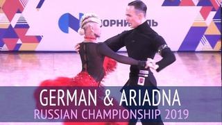 Герман Пугачев & Ариадна Тишова | Пасодобль | Чемпионат России 2019
