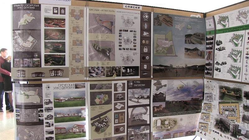 Выставка студенческих работ Модель живого города
