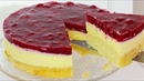 Himbeer Schmand Kuchen - Schmandkuchen mit Himbeeren / Schmand Torte