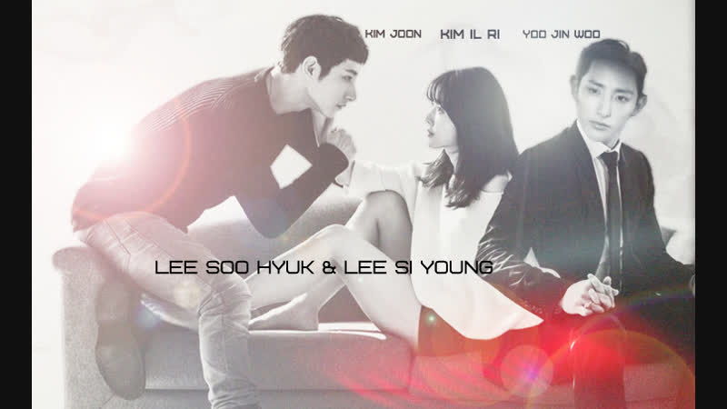 Lee Soo Hyuk Lee Si Young