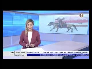 Бөрйән районында Урал батырҙың ҡышҡы уйындары _ БСТ Азат Ғәлиуллин