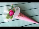 ABC TV How To Make Rose Paper Flower Bouquet With Shape Punch Carft Tutorial