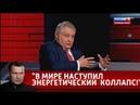 Инновационные прорывы необходимы для развития обороны России! Вечер с Соловьевым от 17.01.19