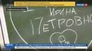 Новости на Россия 24 • Драки, зверства и пытки дети пытаются заработать на жестоком видео в Сети